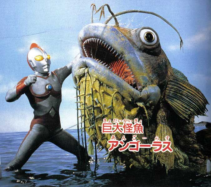 Angoras Ultraman