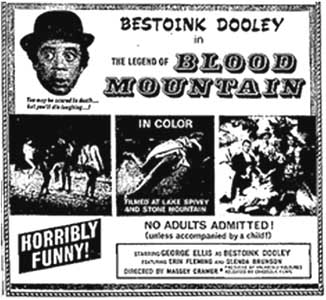 THE LEGEND OF BLOOD MOUNTAIN aka DEMON HUNTER - 1965