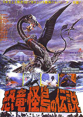 Next month's discussion film, The Legend of Dinosaurs & Monster Birds