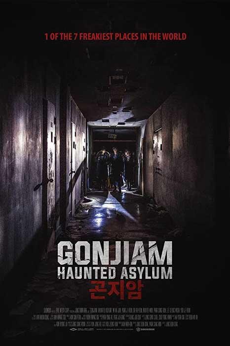 Gonjiam Haunted Asylum Deutsch